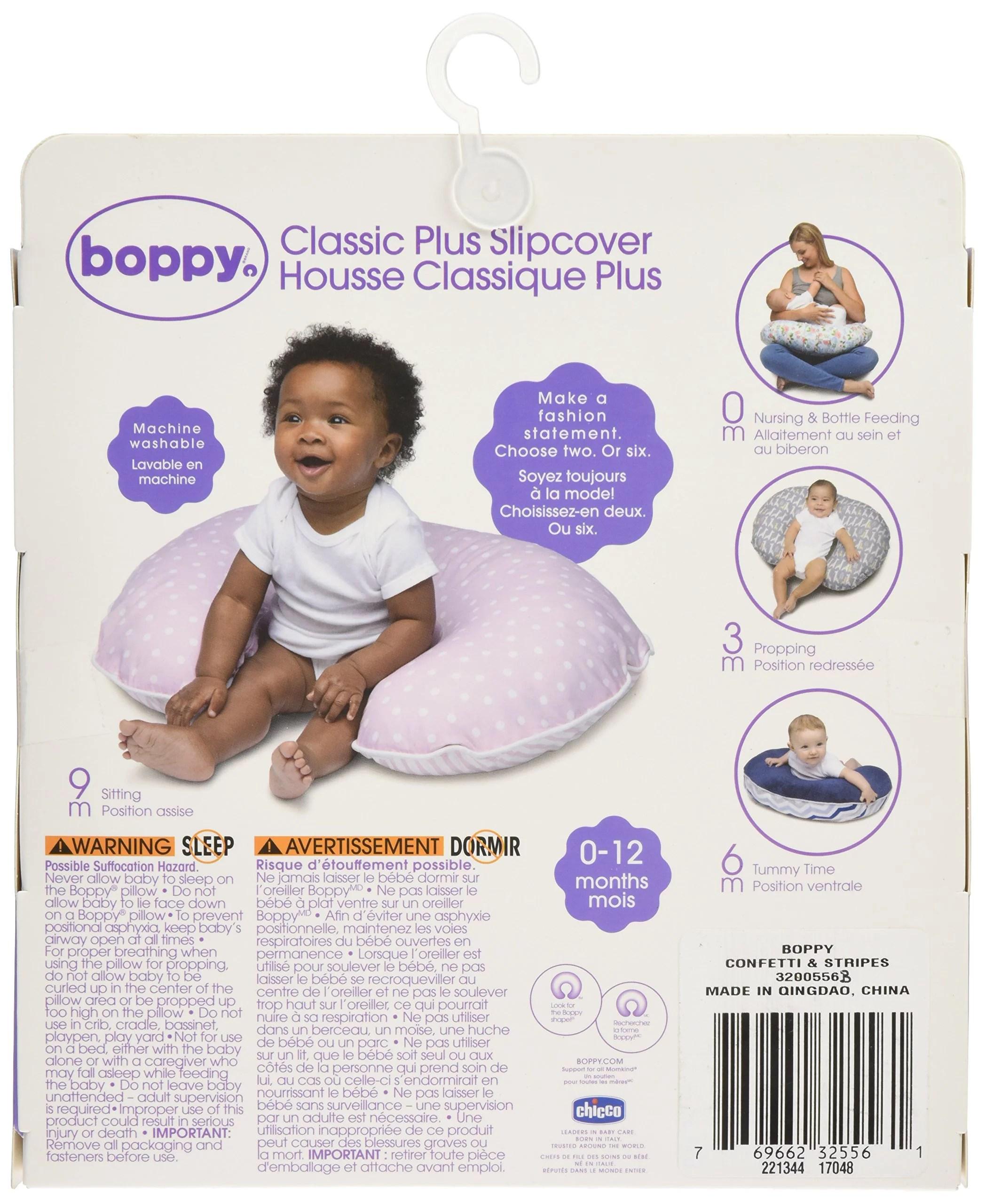 boppy pillow slipcover classic plus confetti dot and stripe pink walmart com