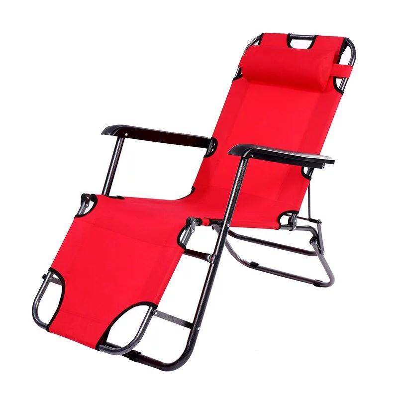 folding chaise lounge chair patio outdoor yard beach lawn chair
