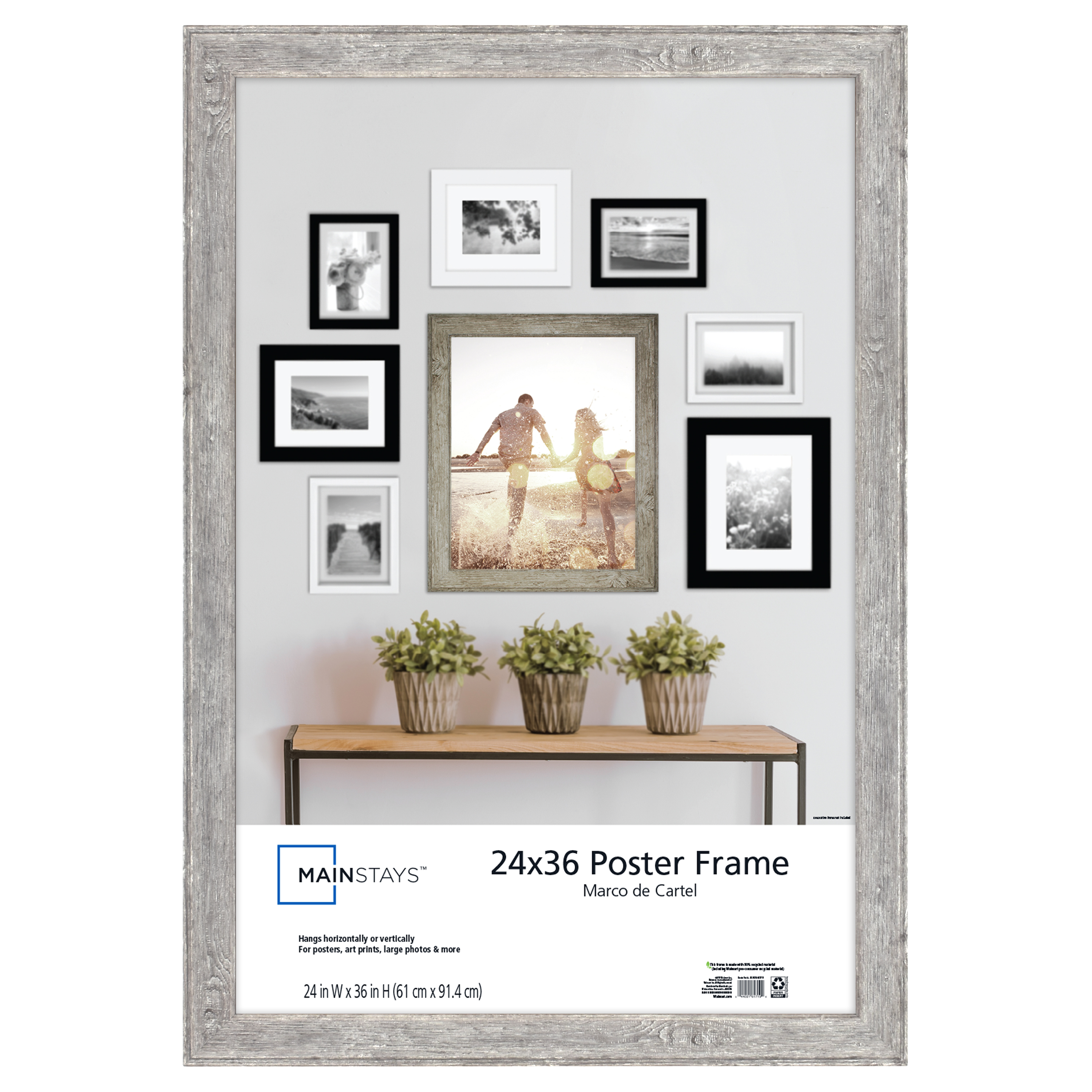 mainstays 24x36 rustic poster frame