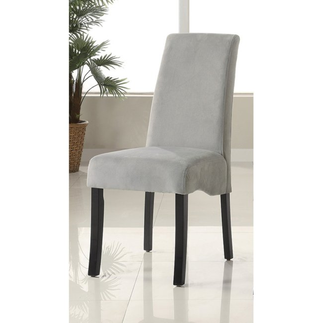 Coaster Furniture Stanton Side Chair - Set of 2