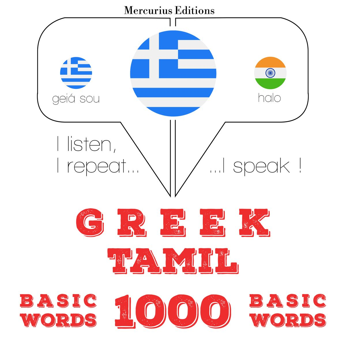 Greek Tamil Basic Words
