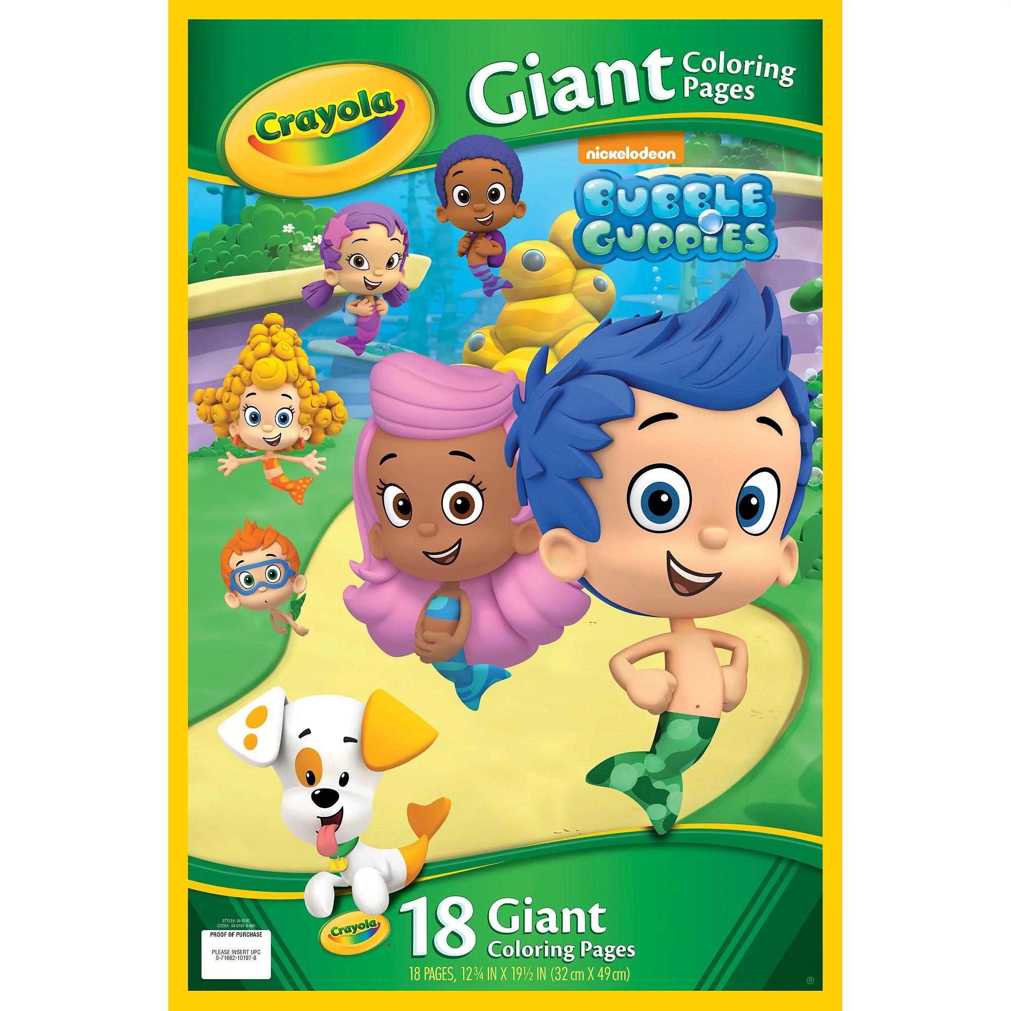 Crayola Giant Coloring Pages Bubble Guppies Walmart Com Walmart Com