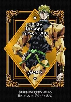 Jojo's Bizarre Adventure Set 3: Stardust C Battle Egypt (DVD)