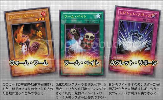 Yu-gi-oh PSP 02
