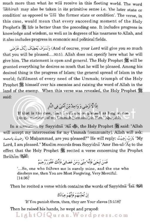 Surah Ad-Duha 93-03