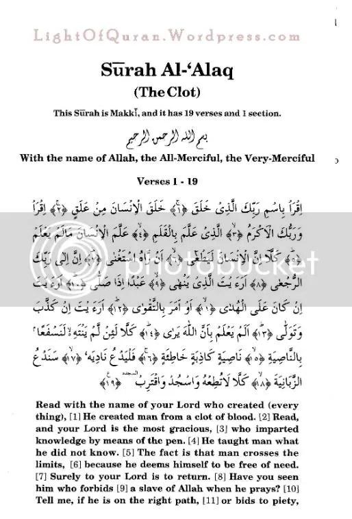 Surah Al-Alaq 96-01