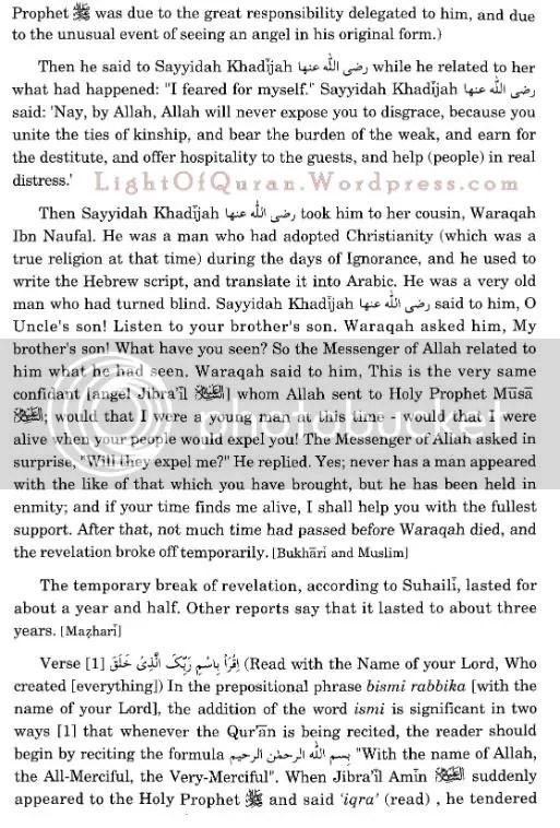 Surah Al-Alaq 96-4