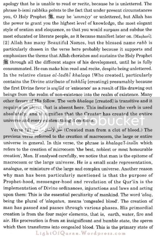 Surah Al-Alaq 96-05