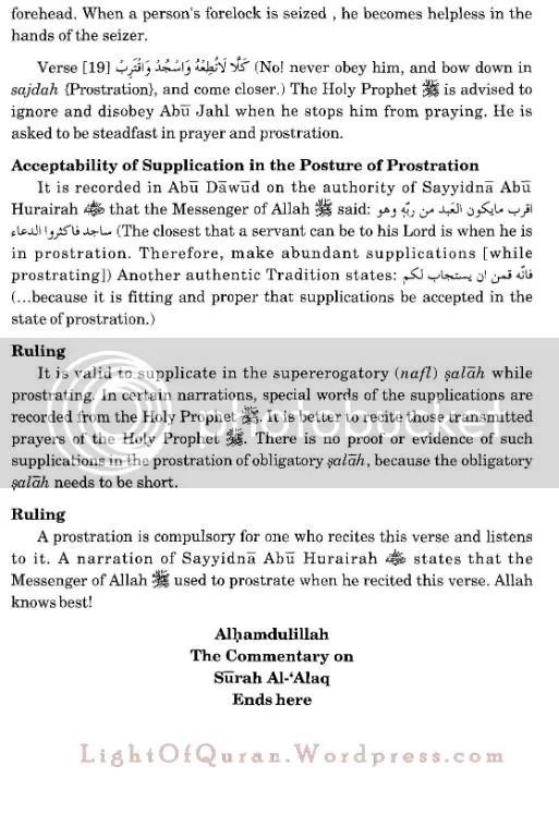Surah Al-Alaq 96-13