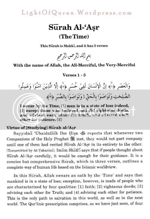 Surah Al-Asr « Quran