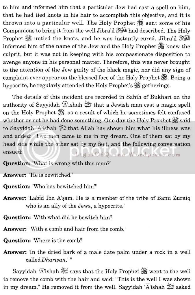 Surah Al-Falaq 113-02