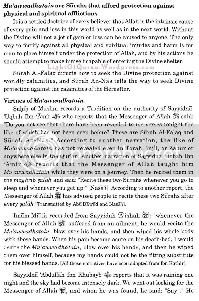 Surah Al-Falaq 113-04