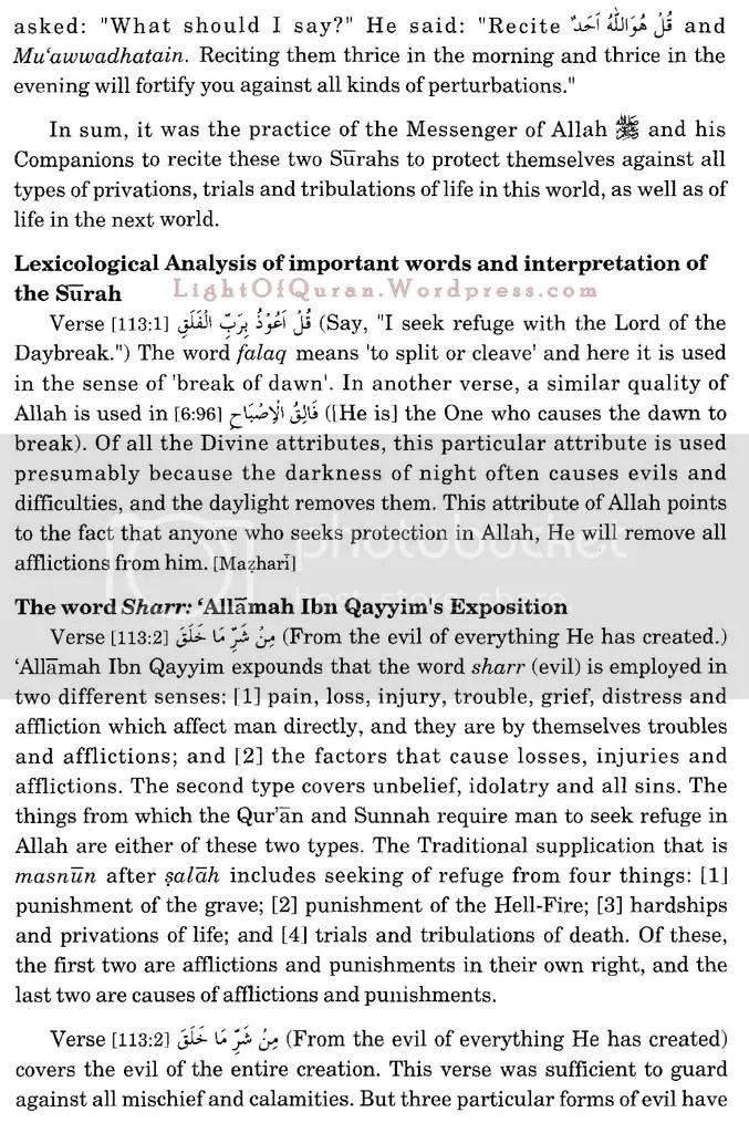 Surah Al-Falaq 113-05