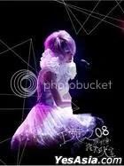 《王菀之我來自火星演唱會08》CD