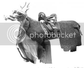 Japanese horse armour