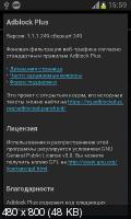 Adblock Plus v1.2.1.319 для Android (2014/RUS/ENG)
