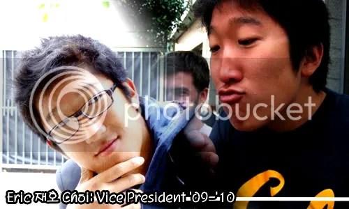 Eric 재호 Choi