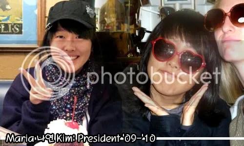 Maria 나연 Kim!