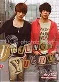 DBSK,Jaejoong,Yoochun