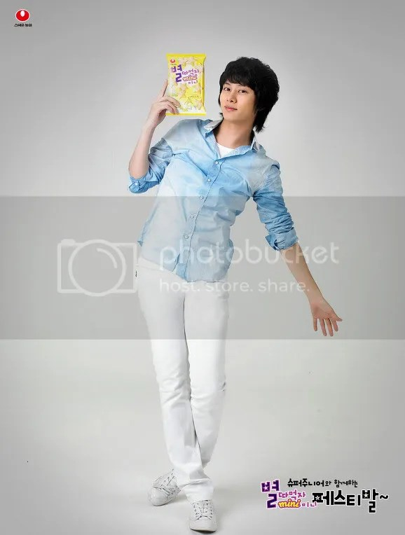 Heechul,Super Junior