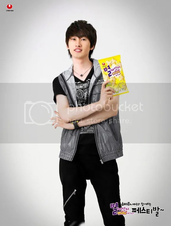 Super Junior,Eunhyuk