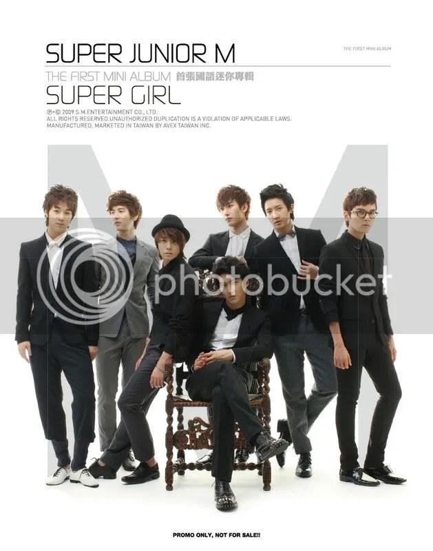 Super Junior M,SJM