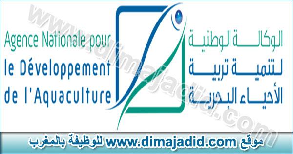 الوكالة الوطنية لتنمية تربية الأحياء البحرية Agence Nationale pour le Développement de l'Aquaculture