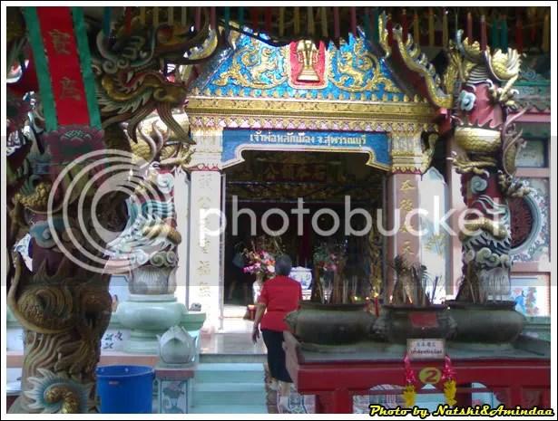 เที่ยวทั่วไทย วัดป่าเลไลยก์ ศาลหลักเมืองสุพรรณบุรี