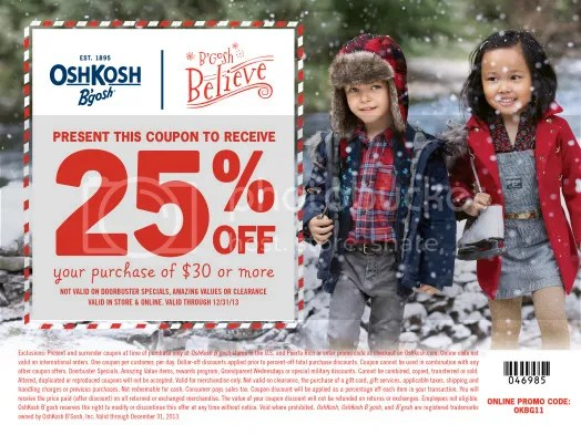 #OshKoshBgosh Blogger Coupon