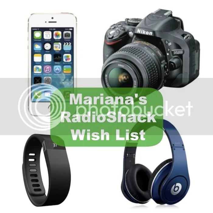 My #RadioShack Wish List