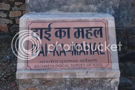photo DSC_0855Dai-Ka-Mahal.jpg