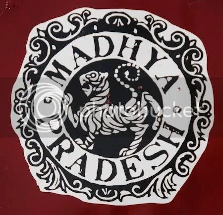 photo DSC_0944MadhyaPradesh.jpg