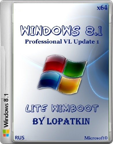 Windows 8.1 Pro VL Update 1 x64 Lite WIMBoot (2014/RUS)