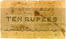 A tenner issued by the Bank of Bombay