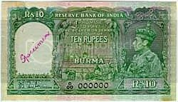 Burmese currency issued by the Reserve Bank of India
