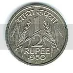 Half a rupee in nickel