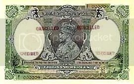 Ten thousand rupee note