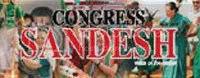 Congress-Sandesh