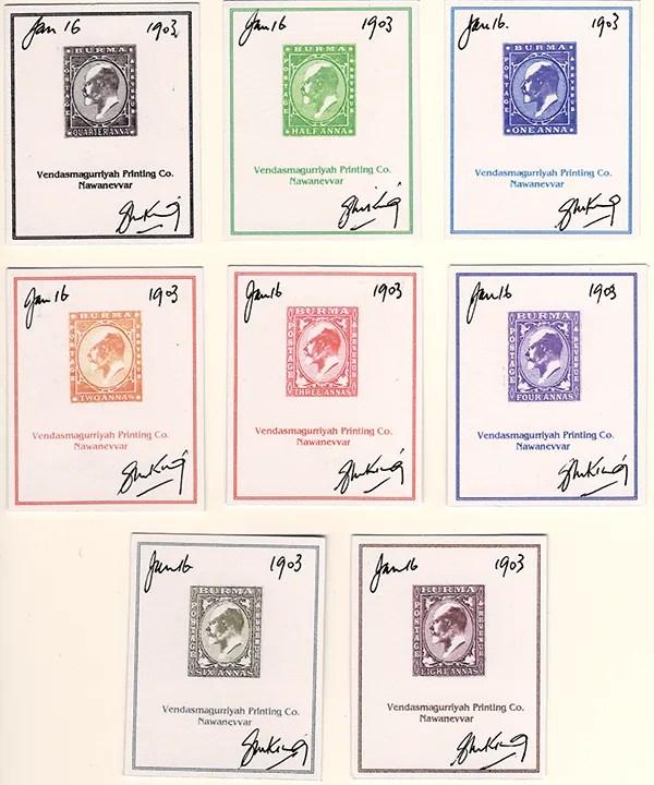 Gerald King - Alternative Burma - 1903. King Edward VII definitives - Proofs - Anna values