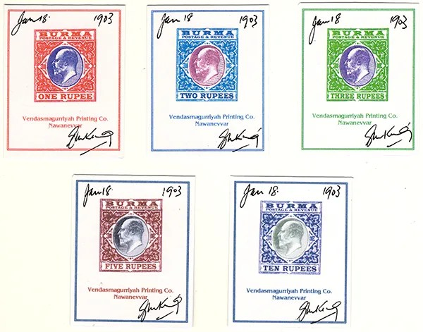 Gerald King - Alternative Burma - 1903. King Edward VII definitives - Color Proofs - Rupee values