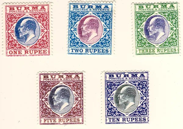 Gerald King - Alternative Burma - 1903. King Edward VII definitives - Rupee values