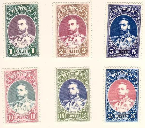 Gerald King - Alternative Burma - 1912 King George V definitives (Rupees Values)