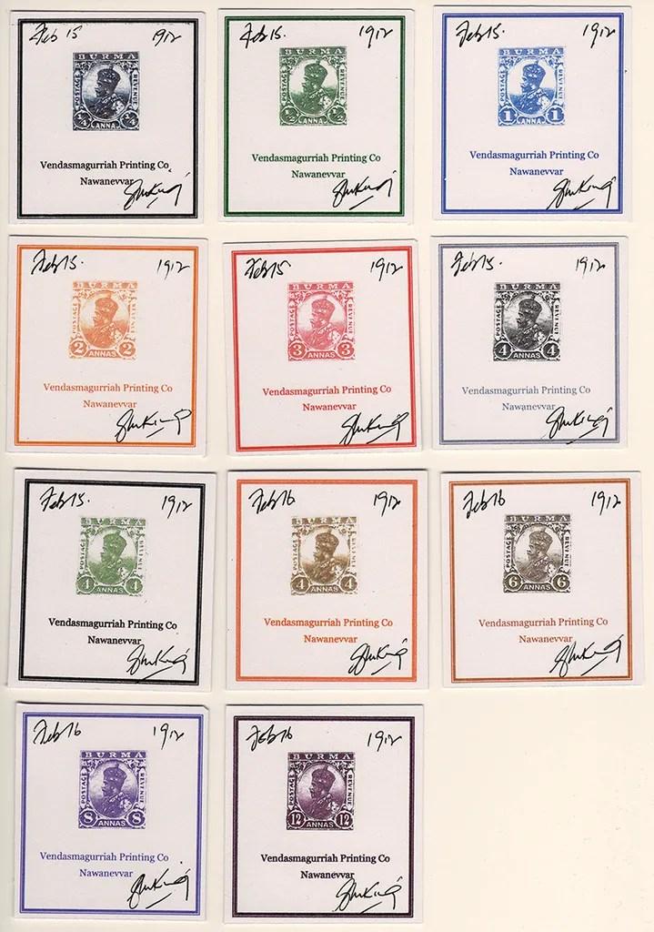 Gerald King - Alternative Burma - 1912. King George V definitives (to 12 Annas) - Proofs