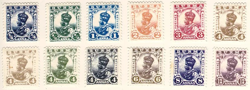 Gerald King - Alternative Burma - 1912. King George V definitives (to 12 Annas)