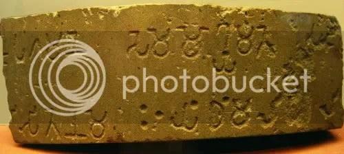 Asokan inscription in Brahmi