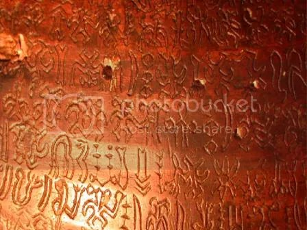 Closeup of the recto of rongorongo which is still undeciphered