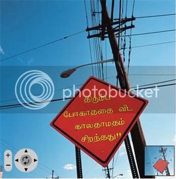 Safety5.jpg picture by rkarasans