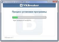VKbreaker 5.7 Final RePack (2014/RU/ML)