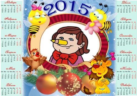 Фоторамка - Детский новогодний календарь (2014)