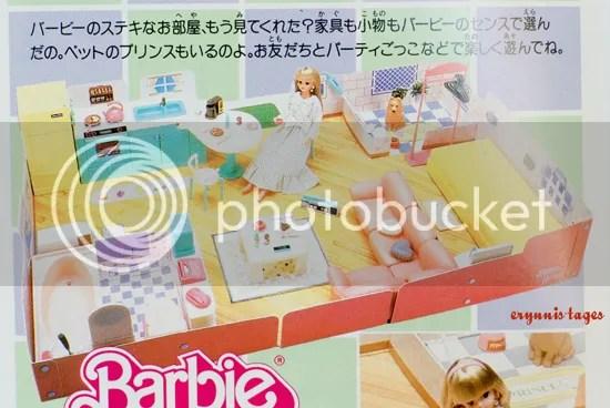 Ma-Ba Barbie house from 1986